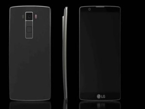LG G5 offers