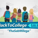 The Back To College Sale
