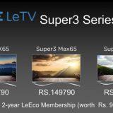 Tricks to buy LeEco LeTV Super3 X55 Smart TV from Flipkart on Flash Sale