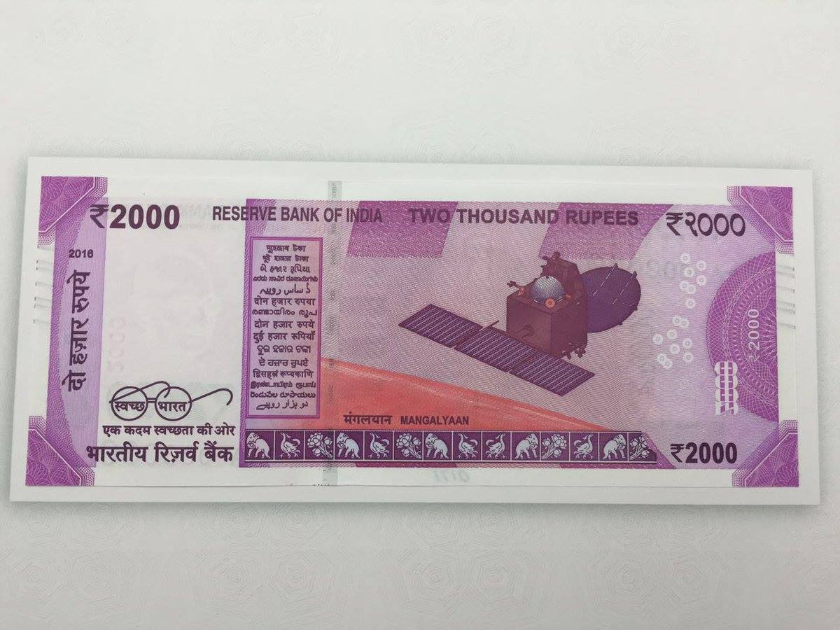 new-rs-2000-note-back