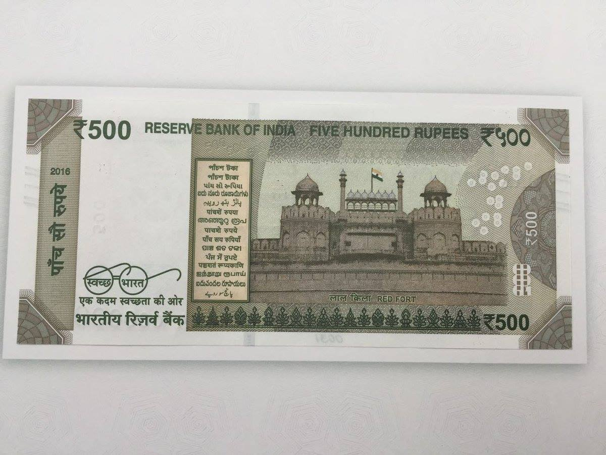 new-rs-500-note-back