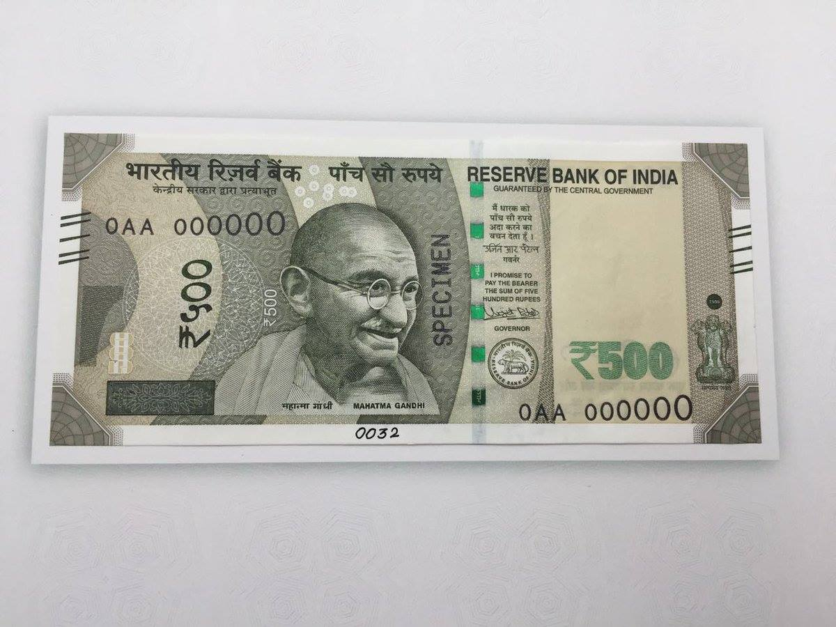 new-rs-500-note-front