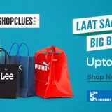 Shopclues Sunglasses Sale!! Grab your best payers at over 80% off