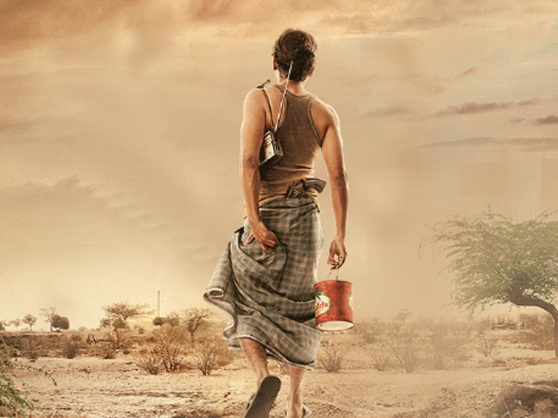 Babumoshai Bandookbaaz PVR Cinemas Offers
