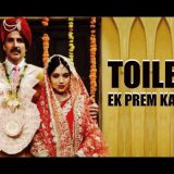 "Bumper Offers on Akshay Kumar's New Movie ""Toilet Ek Prem Katha"""