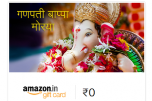 Amazon India Offers on Ganesh Chaturthi