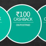 Freecharge Cashback Offers Upto 50%! Starting from Rs 300 money back. View the Deals