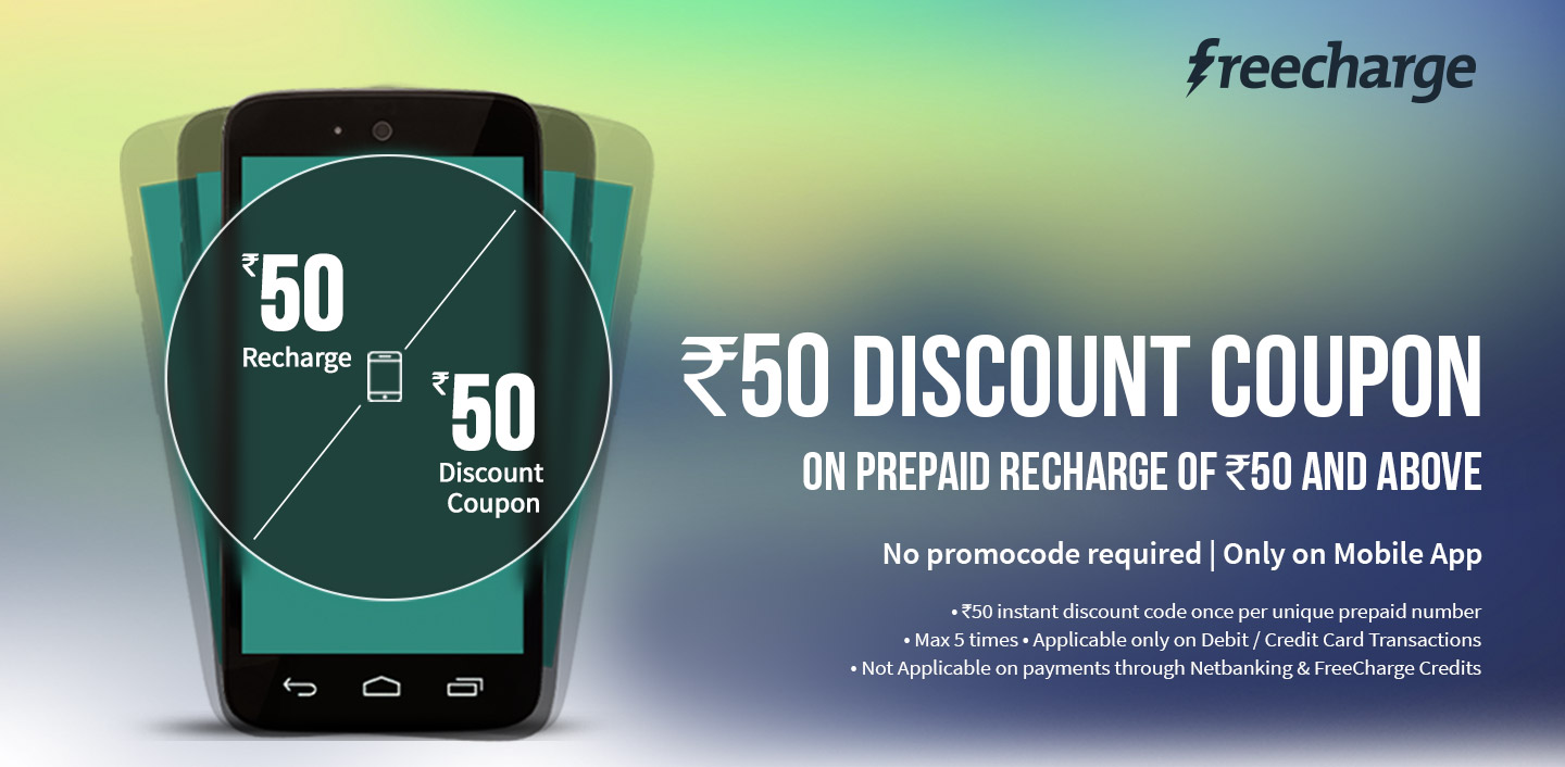 Mobile recharge offers online