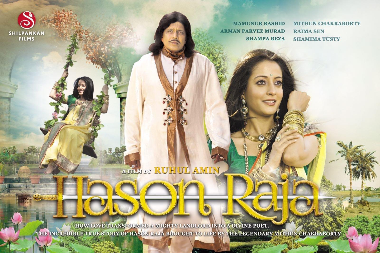 Hason Raja Movie Offers