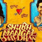 Shubh Mangal Saavdhan Movie! Paytm Offers, Mobikwik Offers &  Bookmyshow offers