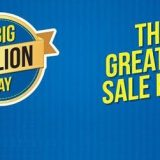 Flipkart Big Billion Day Sale Starting On:  Best Offers on Laptops, Tablets, Mobiles, DSLR Cameras, Fashion Wear, Electronics and More.