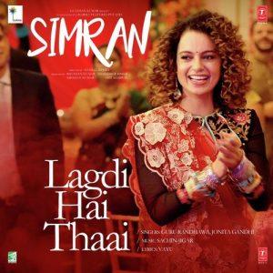 Simran Movie Paytm Offer