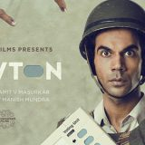 Newton Movie Tickets Offers on Bookmyshow, Paytm and PVR: Up To 100% Cashback