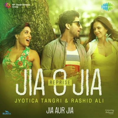 Jia aur Jia Movie Ticket Offers at Bookmyshow