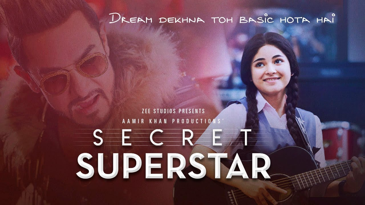 Bookmyshow offers on Secret Superstar Movie