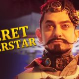 Secret Superstar Movie Tickets Offers By Paytm, Bookmyshow, and Mobikwik: Up To 100% Cashback