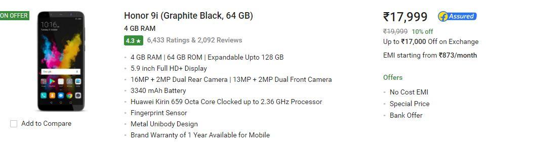Honor 9i (Prestige Gold, 64 GB)(4 GB RAM)