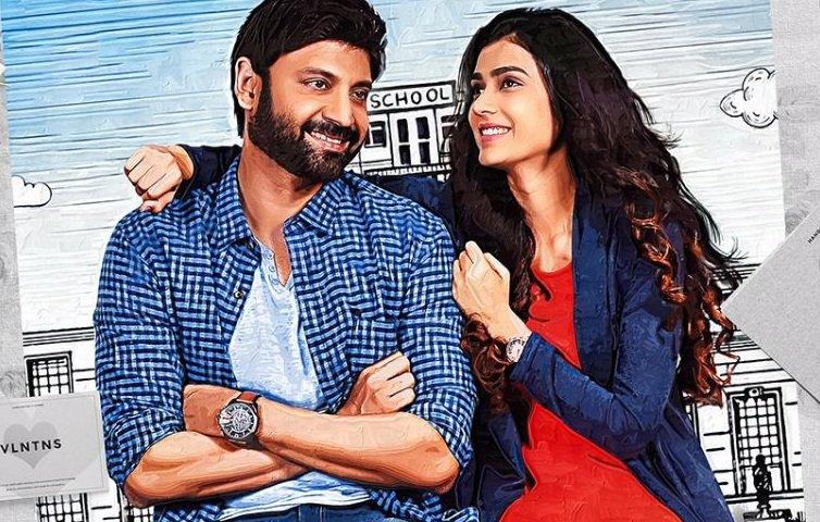 Malli Raava Movie Ticket Offers