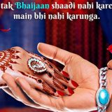 Sallu ki Shaadi : 100% Cashback, Rs 100 Cashback, Buy 1 Get 1 offer