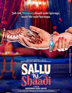 Sallu Ki Shaadi Movie Ticket Offers