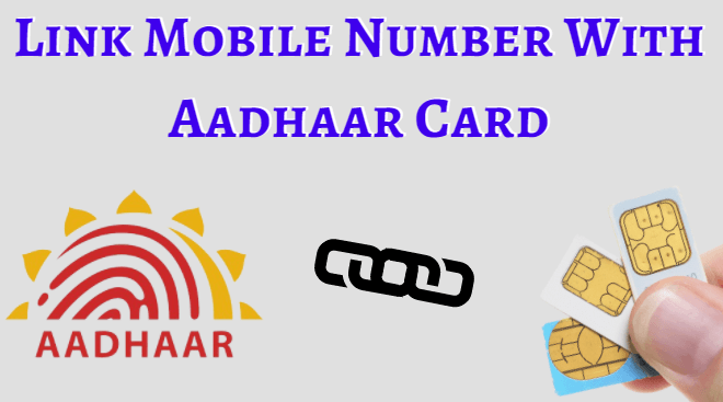 link-mobile-number-with-aadhar-card-1