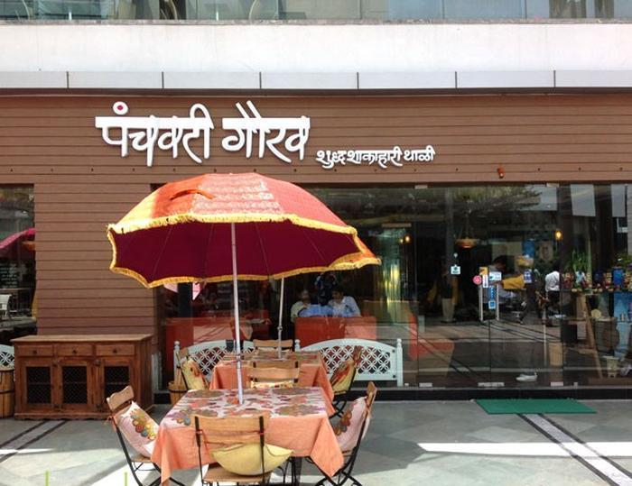 veg restaurants in delhi