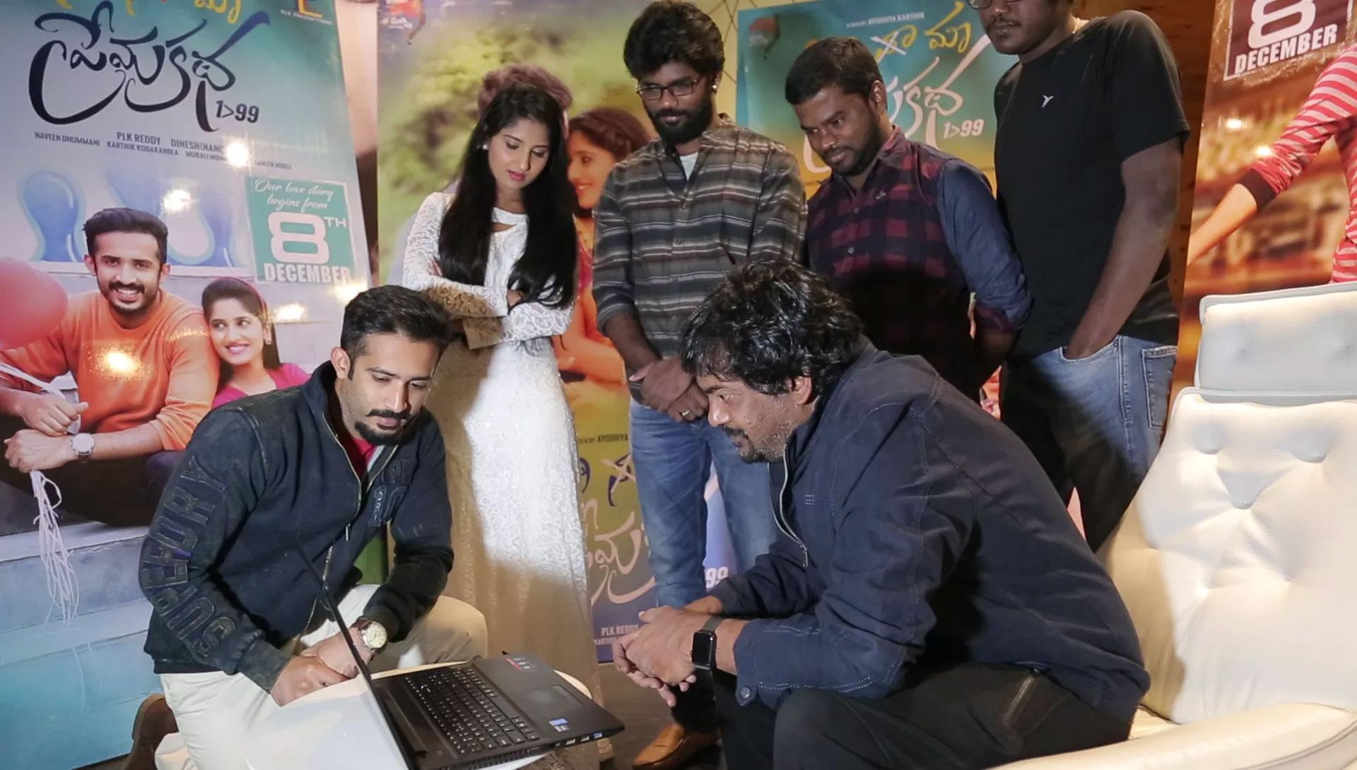 Idhi Maa Prema Katha Movie Ticket Offers